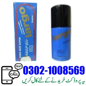 Largo Spray in Pakistan