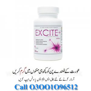 Excite Plus